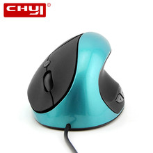 CHYI Wired Vertical Gaming Mouse Gamer Ergonomic USB Cable Computer Mice 1600DPI Optical Muase With Mouse Pad For PC Laptop