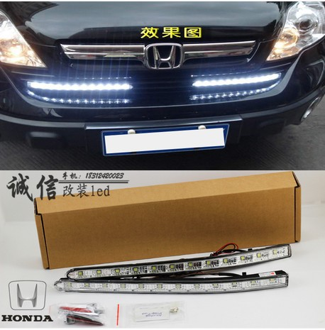 ФОТО Hireno Super-bright LED Daytime Running Light for Honda CR-V CRV 2010 LED Car DRL fog lamp 2PCS