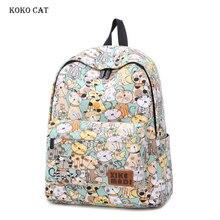 Women Compartment Canvas Backpack Travel Rucksack Ladies Notebook Bookbag Student Junior High School Bag Mochila Mujer