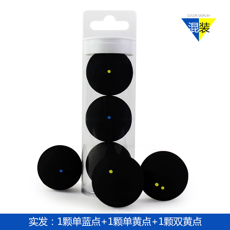 3pcs / tube FANGCAN TCSQB Profesjonell Squash Ball Gul Dot Low Speed ​​Gummi Ball Tube Packing Blue Dot Trening Squash Ball