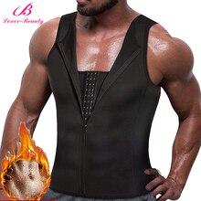 Lover Güzellik erkek Zayıflama Yelek kazak Vücut Şekillendirici Bel Eğitmen Shapewear Erkekler Üst Çelik Kemikli Şekillendirme Giyim Erkek