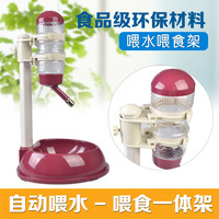 1 Pcs Automatic Pet Water Drinker Feeder Dish Bowl Up And Down Pet Cat Dog Water