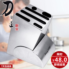 Free shipping! Large stainless steel knife block stainless steel tool holder cutting tool kitchen shelf