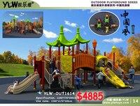 CE, TUV EN парк развлечений оборудования для детей/Большая школа площадка горка для детей