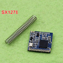 Mini SX1278 module spread spectrum / power meter reading module /5km wireless transceiver module(China)
