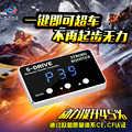 Педаль коробка Автомобильный контроллер дроссельной заслонки автомобильный сильный усилитель для 2016 Jaguar XE200/Mazda6/2011 год Mazda 5/2012 Mazda 6 speed up