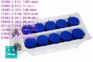 10 шт. 3590S-2 серия сопротивление 100R 1K 10K 100K 200R 2K 20K 500R 5K 50K Ом Потенциометр регулируемый резистор