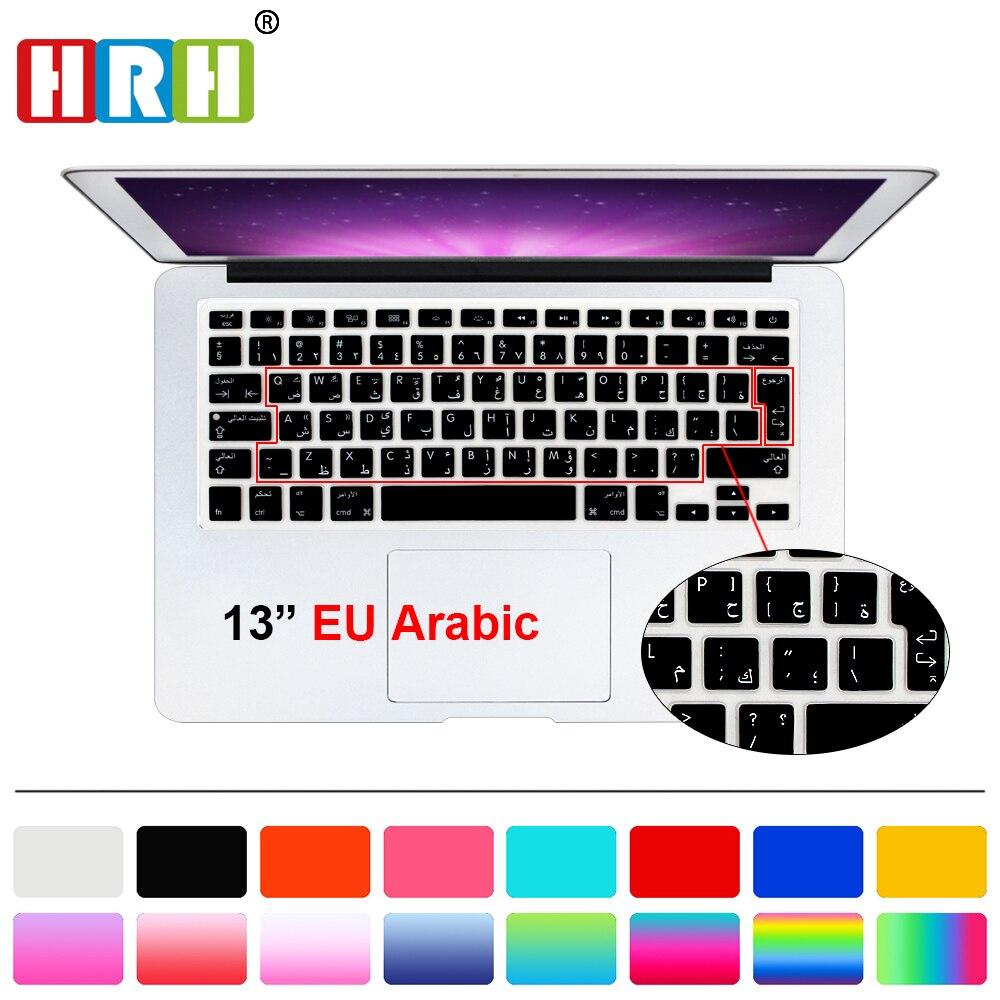 КРЗ арабский Язык Великобритании ЕС силиконовые клавиатура кожного покрова защитная Плёнки для MacBook Pro воздуха Retina 13 15 17 до 2013
