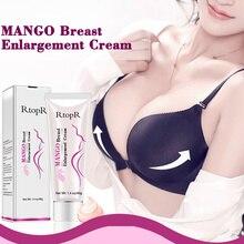 Mango Breast Enlargement Cream Women Full Elasticity Chest Care Firming Lifting