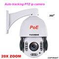 SONY 335 5MP 20x зум PoE Автоматическое отслеживание PTZ скорость купольная ip-камера ir камера p2p sd слот для карт аудио I/O