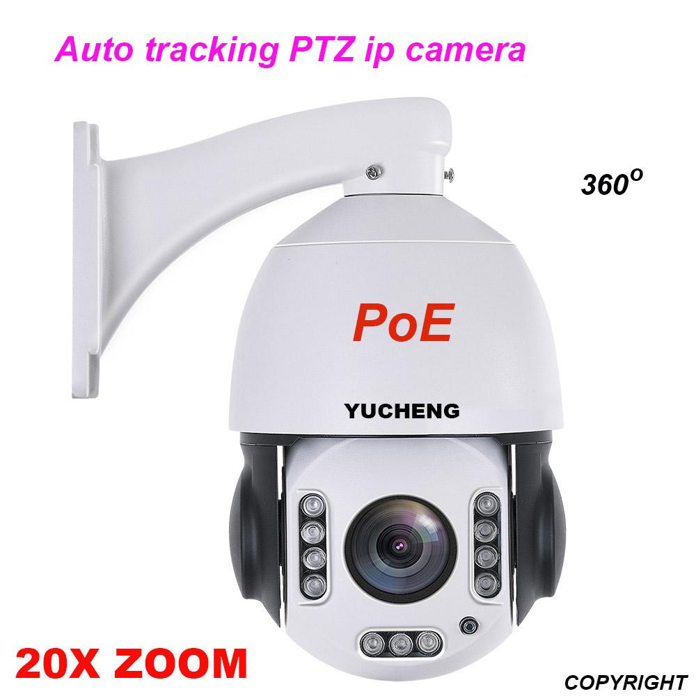 SONY 335 5MP 20x zoom PoE auto tracking PTZ speed dome IP camera ir camera p2p sd card slot audio I/O