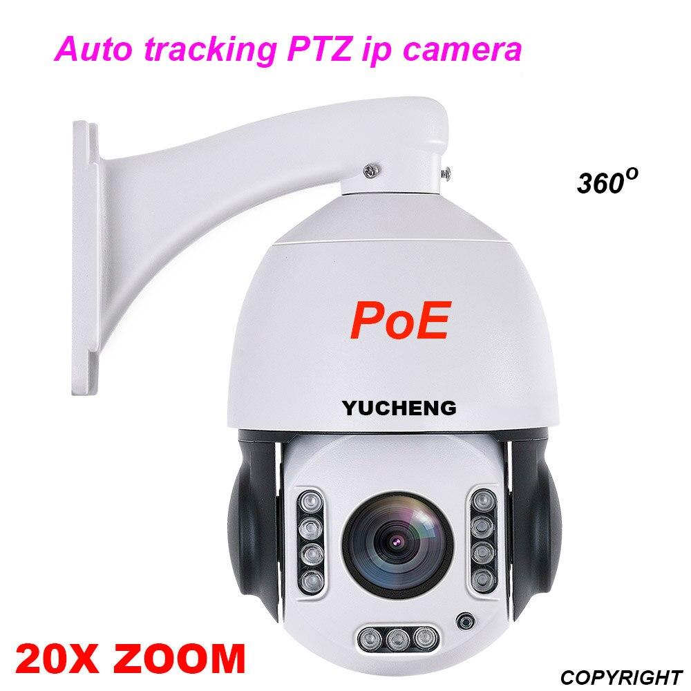 SONY 335 5MP 20x zoom PoE auto tracking PTZ speed dome câmera ir câmera IP p2p slot para cartão sd de áudio i/O
