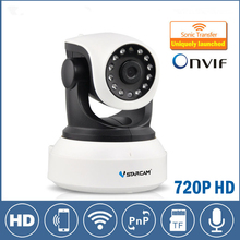 VStarcam HD Wireless Security IP Camera WifiI Wi-fi R-Cut Night Vision Audio Recording Surveillance Network Indoor Baby Monitor