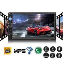 7010B 2DIN автомобиля Радио Bluetooth 7 дюймов HD стерео Реверсивный изображения USB MP5 плеер multimidia mp5 игрок автомобиля