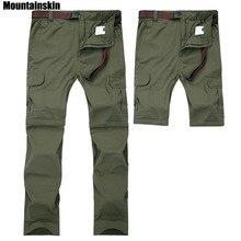 Mounskin pantalon respirant pour hommes, à séchage rapide, 7XL, short amovible pour sport de plein air, randonnée, Trekking et pêche, VA110
