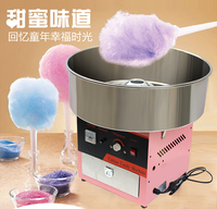 Electro Thermal Cotton Candy Machine Fancy Drawing Electric Cotton Candy Machine Commercial Color Cotton Candy Machine