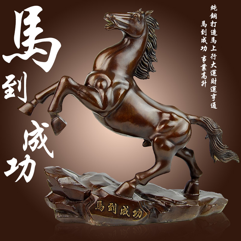 A copper bronze horse lucky horse decoration crafts office feng shui living room decor Home Furnishing gradevin