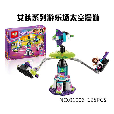 01006 10556 Lepin 41128 Friends Space Ship Amusement Park figure Building Block Girl Friends Compatible with lego Gifts new 7033 friends series the city park cafe pirate ship model building block classic girl toys compatible with lepin