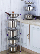 Kitchen Utensils, Appliances, Multi-functional Household Cooker Shelves, Corner Storage Floor Multi-storey Shelv