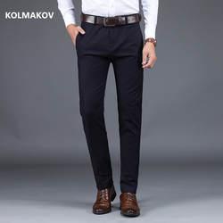 2019 Новое поступление штаны на весну и осень высокого качества smart casual мужские Штаны, обтягивающие брюки для мужчин, мужские деловые брюки