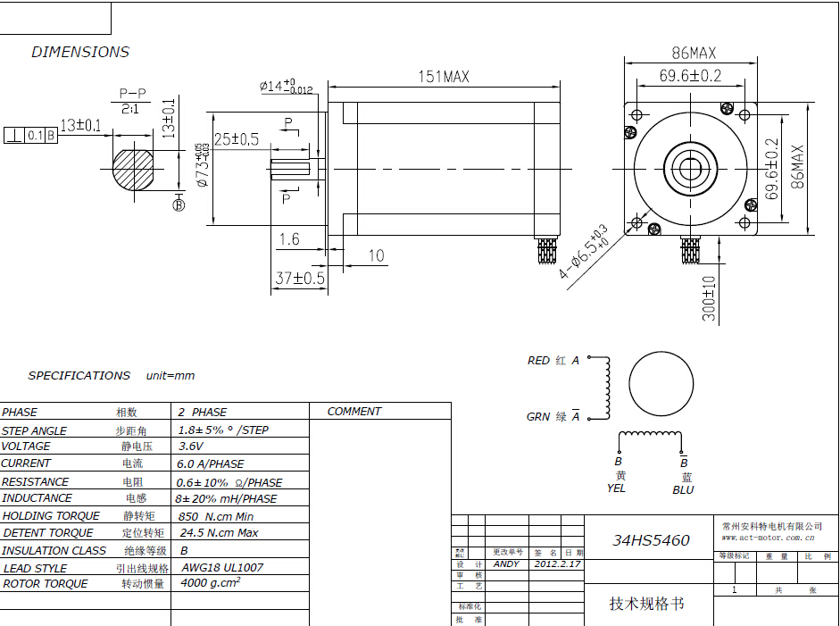 DE Kostenloser versand HANDELN CNC Router 3 STÜCKE Nema34 ...