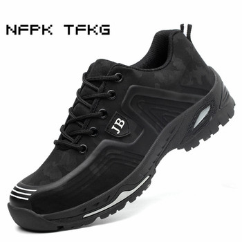 large size men casual construction site worker dress comfortable steel toe cover work safety shoes anti-pierce outdoors low boot