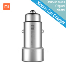 Original Xiaomi Car Charger Dual USB Car-Charger Fast Charging Quick Charge Car Chargers Competiable with Most Phones Tablet PC