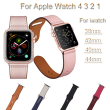 Leather Watch Band For Apple Watch Series 4 3 2 1 Bracelet Strap For iwatch 44mm 40mm 38mm 42mm Loop Wrist Watchband Accessories цена