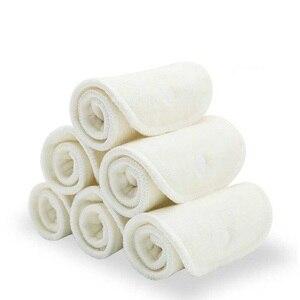 Image 1 - Mutlu flüt Yenidoğan eklemek bambu elyaf ekler yıkanabilir kullanımlık inserts10pcs paketi ücretsiz kargo