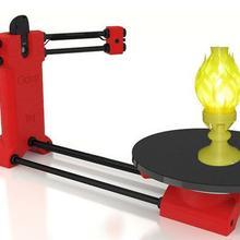 DIY 3D he3d сканер 3D сканирующая машина комплект аксессуары для основной платы