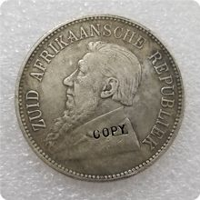 1892 남아프리카 공화국 5 실링 COPY 기념 동전-복제 동전 메달 수집품