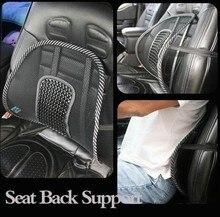 Массажные бусины для автомобильного сиденья, кожаная Автомобильная подушка, дышащая Бытовая подушка
