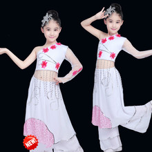 New Style Childrens Monochrome Ethnic Dance Suit Classical Costumes Yangge Suits Stage Performance