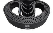 motor belt Small Belt HTD5M300 Printer part belts 15mm width