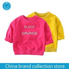 Spring clothes lucky child sweater bebes baby coat MD170MQ029