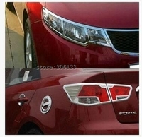 2009 2012 For KIA Cerato Forte ABS Chrome Front Headlight Lamp Cover Rear Tail Light Lamp