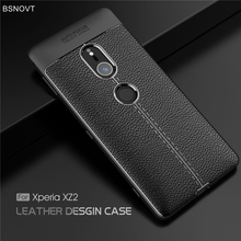 For Sony Xperia XZ2 Case H8216 H8266 Soft Silicone Leather Case For Sony Xperia XZ2 Cover For Sony Xperia XZ2 Funda 5.7 BSNOVT