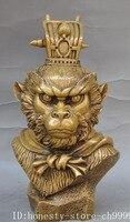 christmas Chinese Myth Pure Bronze Sun Wukong Monkey Wang Head Bust Statue Sculpture halloween