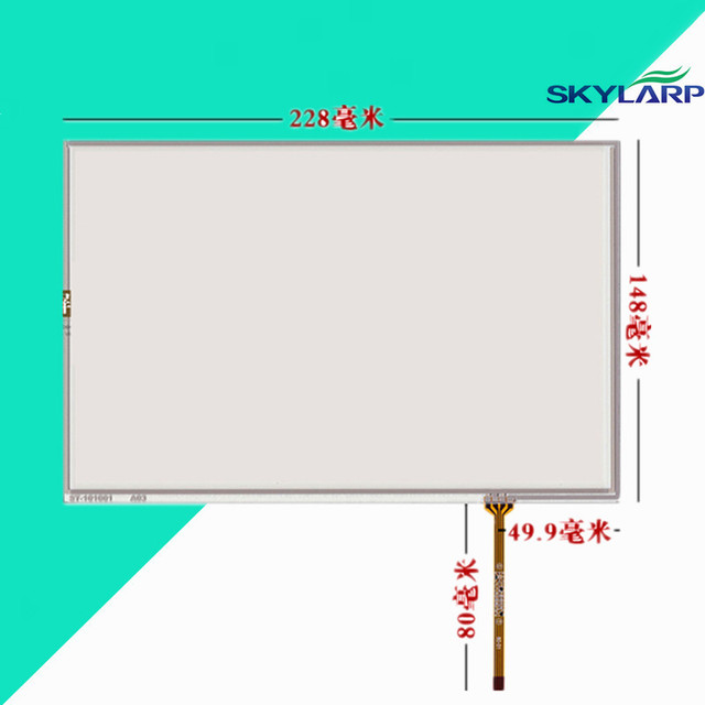 New 10.1\'\'inch Touchscreen for HSD101PWW1 B101EW05 V.1 4 wire ...