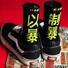 Violent violent socks INS super fire couple models long tube cotton socks personality popular elements street