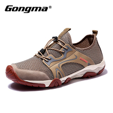 Summer Air Mesh Sneakers Man Breathable Hiking Shoes Men Outdoor Climbing Mountains Male Footwear Quick Drying Zapatillas Hombre