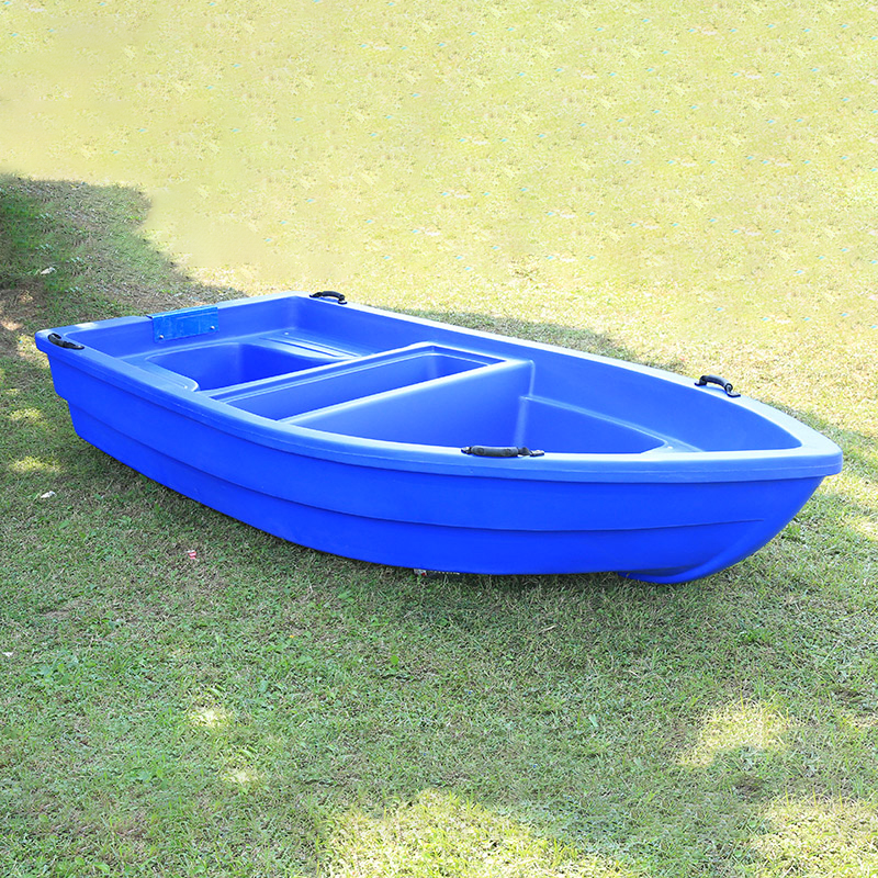 New Blue Double Hard PE Plastic Boat Fishing Boat Ship Simple Boat Kayak Water Sports Entertainment