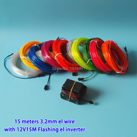 2016 Hot 3 2mm 15Meters 10 Colors Optional Blinking EL Wire Glowing Flexible Neon Light Powered