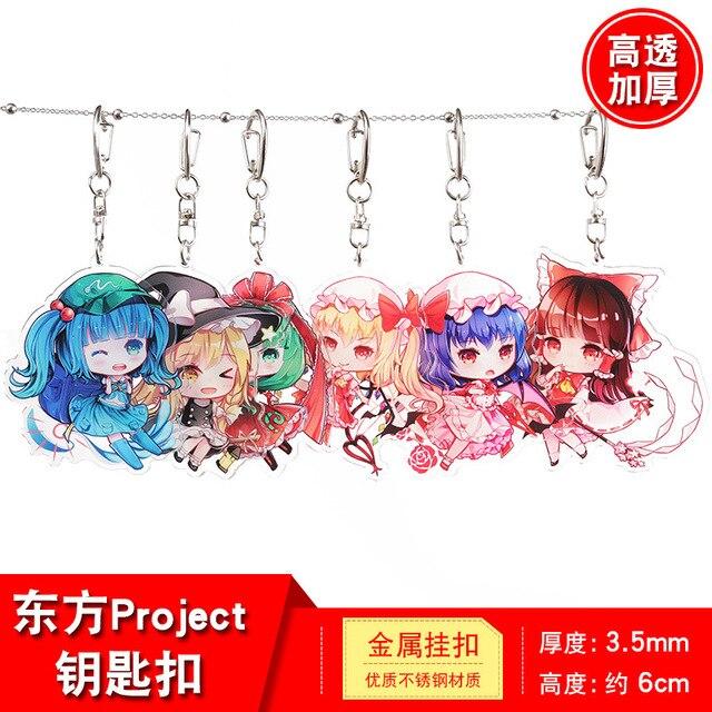 TouHou Project anime Acrylic keychain Hakurei Reimu Kirisame Marisa fashion cute funny pendants sleutelhanger brelok do kluczy