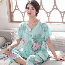2PC Women Cotton Pajamas Set Summer New Thin Floral Short Sl