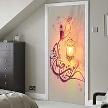 イスラム教徒ランプ宗教品質 3D ドアステッカーイスラム教徒クリエイティブホームポータル寝室のドア装飾 PVC 防水壁のステッカー