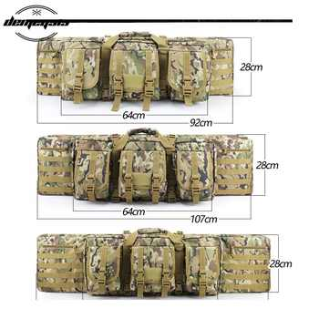 92cm 107cm 120cm Tactical Hunting Backpack Duable Rifle Carry Bag Large Gun Backpack Gun Protection Case