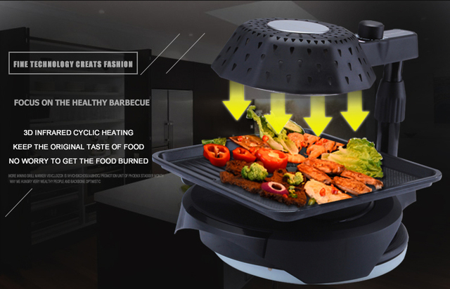 2016 Year Very Hot Por Indoor No Smoke Electric Infrared Roaster As Outdoor Table Grill