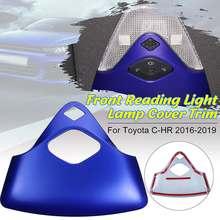 Cubierta de luz de lectura delantera para coche, molduras de marcos para decoración de Panel, accesorios de estilismo para coche, color azul/negro, Toyota CHR