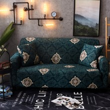 Royal Style Green Geometry Pattern Elastic Universal Stretch Sofa Slipcovers For Living Room Loveseat Sofa Slipcover/Couch Cover(China)
